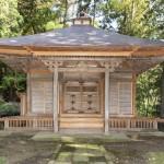 (日本語) 鰐淵寺