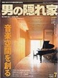 magazine_2002otokonokakurega7